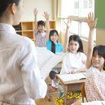 小学校での英語教育