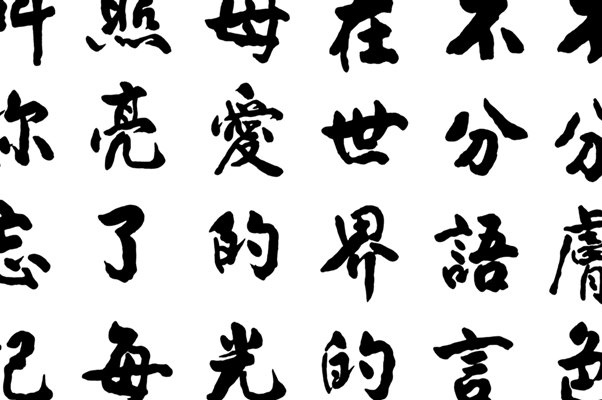 中国語を学ぶなら中国?台湾?香港?Part1