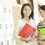 留学先での日本人との付き合い方は意外に難しい