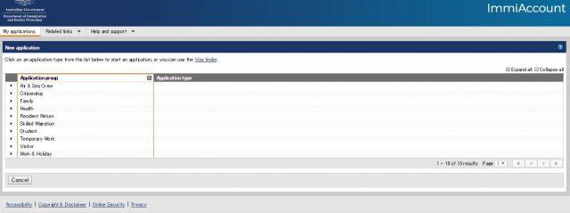 オーストラリア ワーキングホリデービザ申請