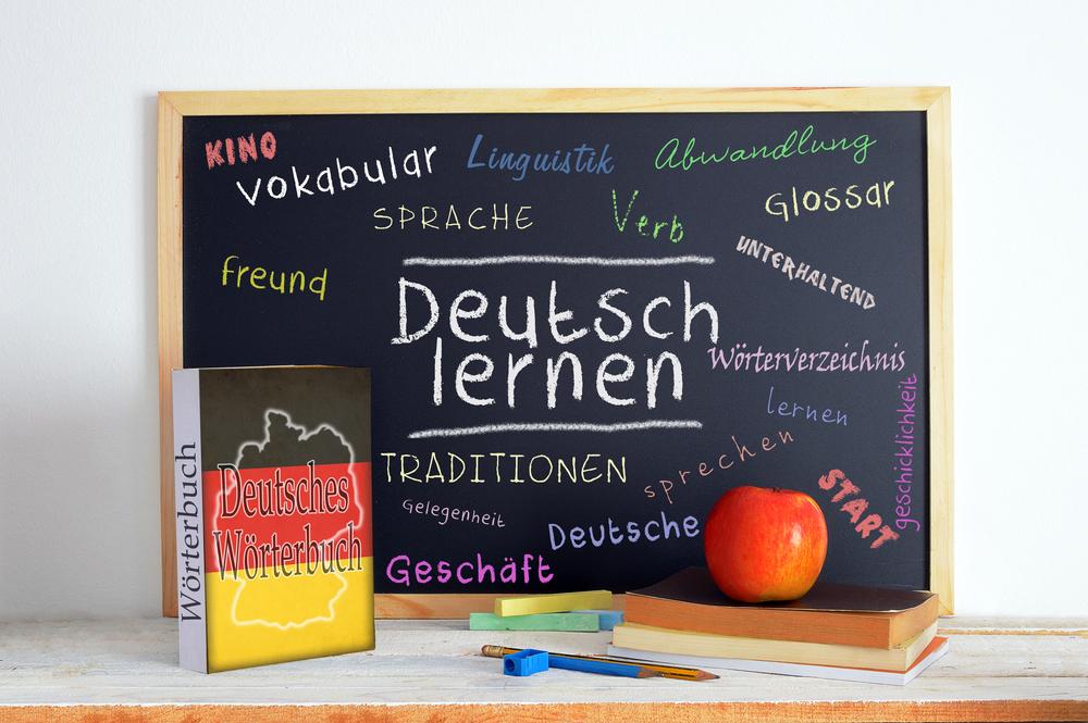 ドイツ語検定