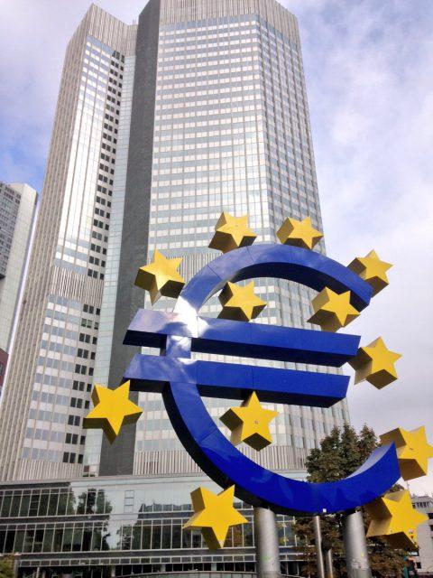 ドイツ 欧州中央銀行