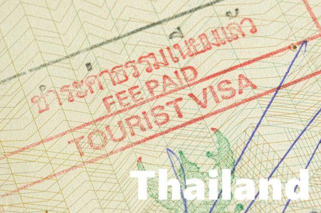 タイ留学ビザ