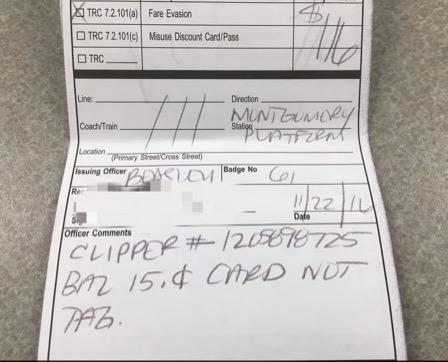 アメリカ メトロの違反切符