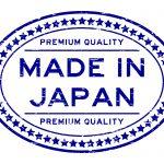 やっぱりすごい!留学に持っていくべき日本製品