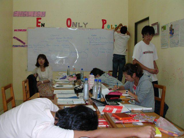 フィジーの語学学校