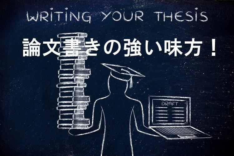 いつ受験する?アメリカ大学入試の3つの出願方法