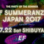 『EF Summeranza 2017』海外クラブフェス