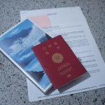 ニュージーランドのワーキングホリデービザの申請方法は?