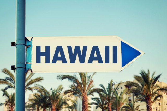 ハワイ短期語学留学