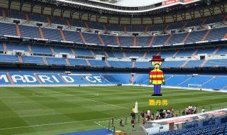 スペイン留学 サッカー場