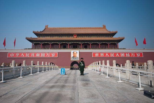 中国 北京の天安門