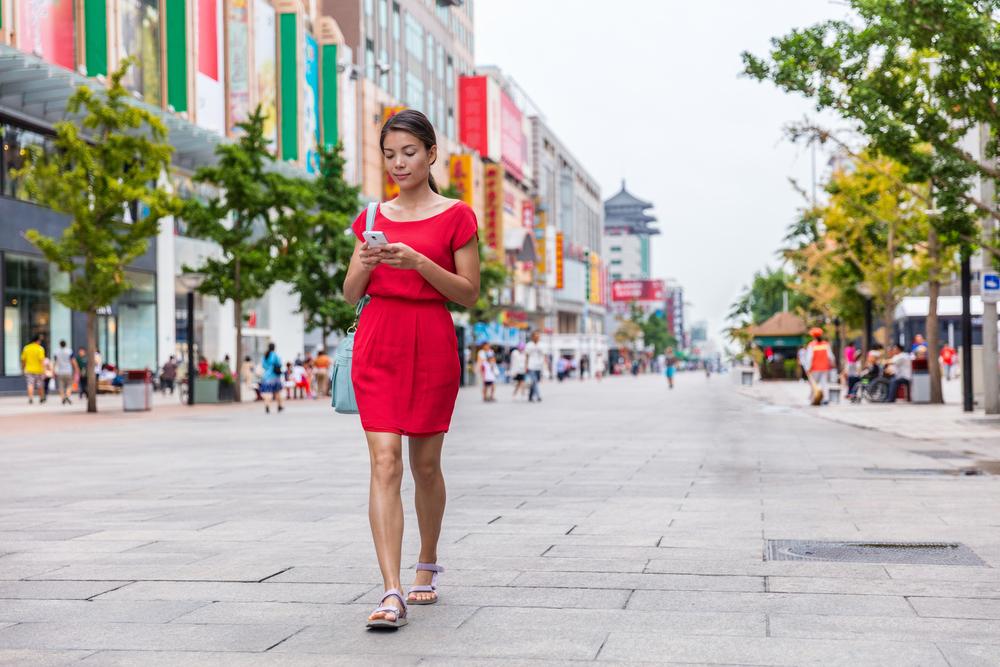 中国 北京で留学