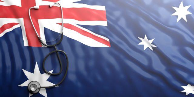 オーストラリアの医療費