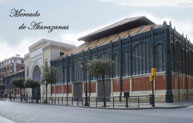 スペイン マラガ アトランザス市場