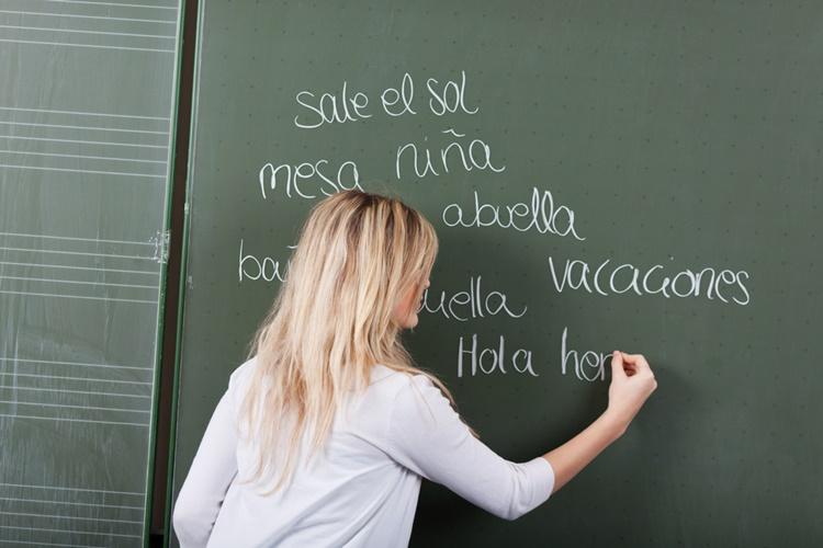 スペイン語学学校