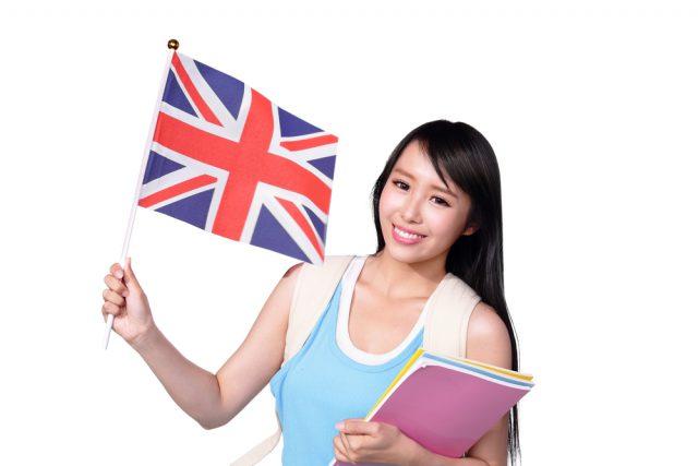 イギリス大学進学の準備、費用