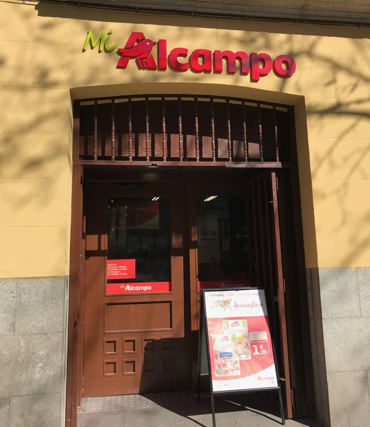 スペインのスーパー アルカンポ