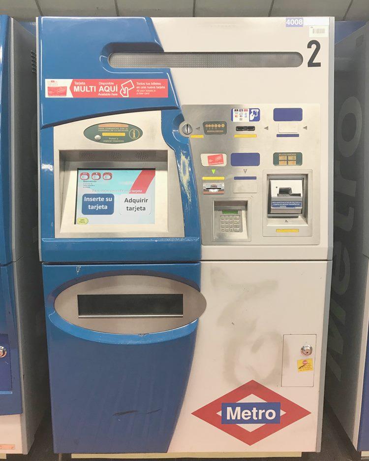 マドリードの駅の券売機