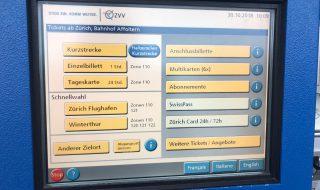 スイスの券売機
