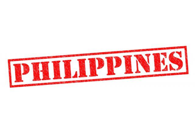 フィリピンビザ