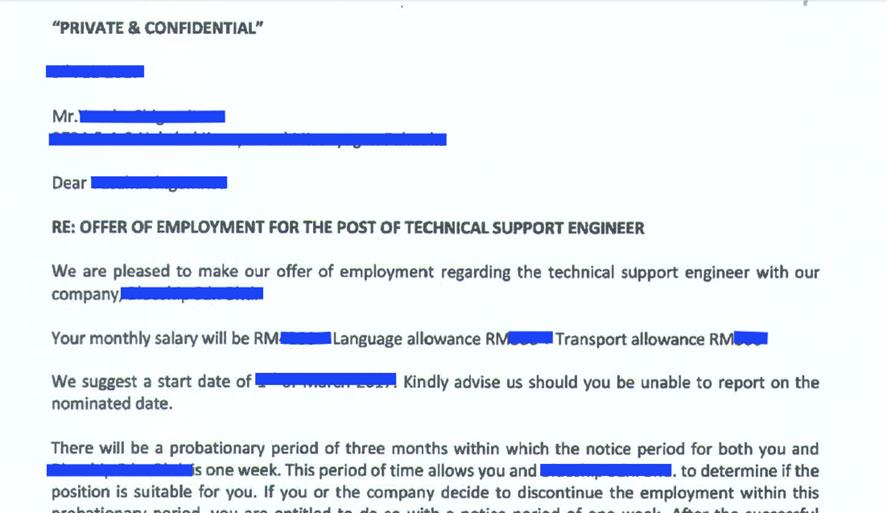 海外就職の採用通知