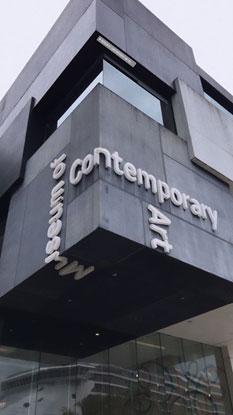 オーストラリア シドニーの現代美術館