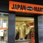 ニュージーランドで日本食が恋しくなったら? 留学生の味方、Japan Mart
