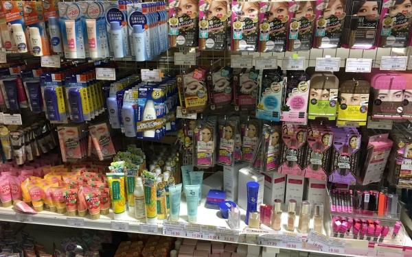 ニュージーランドJapan Martのケア用品売り場
