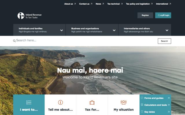 ニュージーランドのNZ Inland Revenue