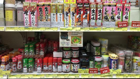 オーストラリアの日本食スーパーの売り場