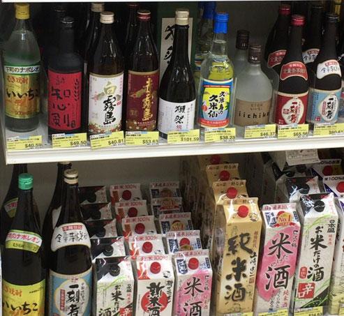 オーストラリアの日本食スーパー