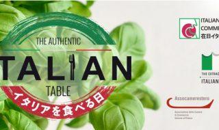 イタリア料理イベントitaliantable