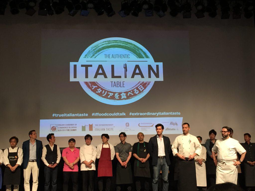 参加イタリアンレストランのシェフたち