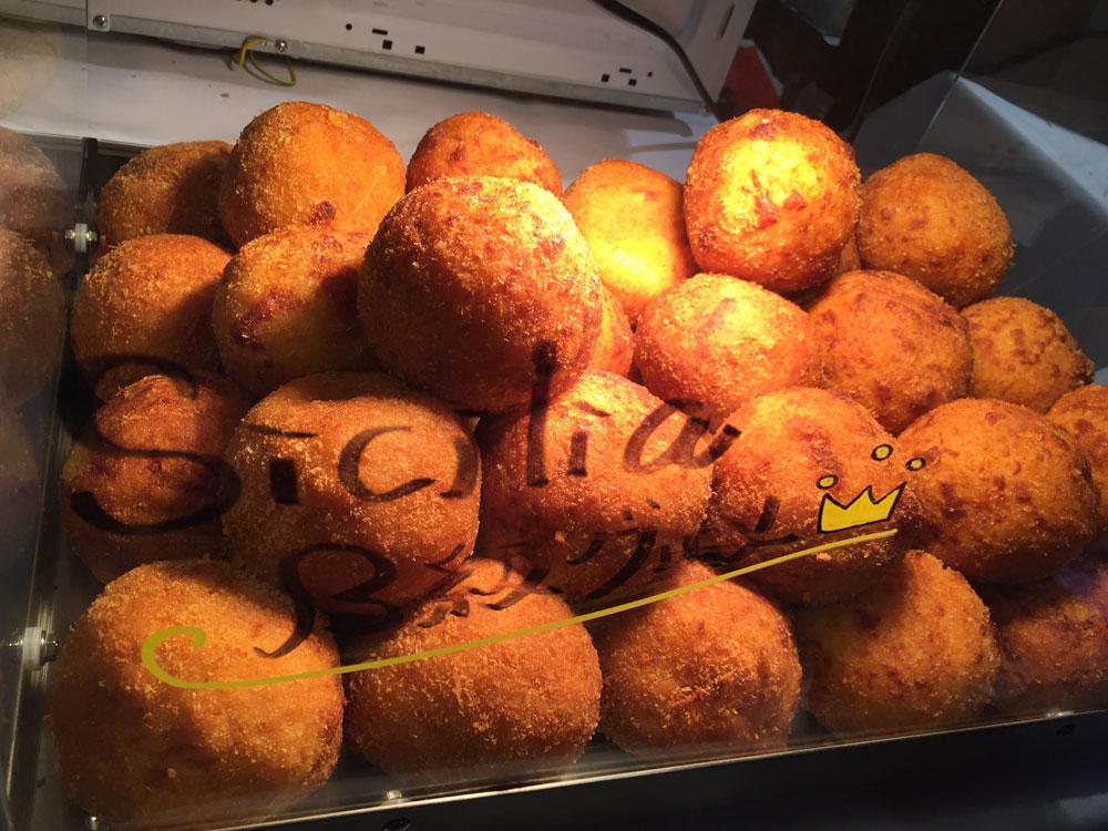 シチリア州の前菜