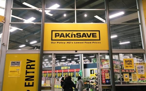 ニュージーランドのショッピングセンターSylvia Park