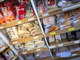 イギリスの日本食センター