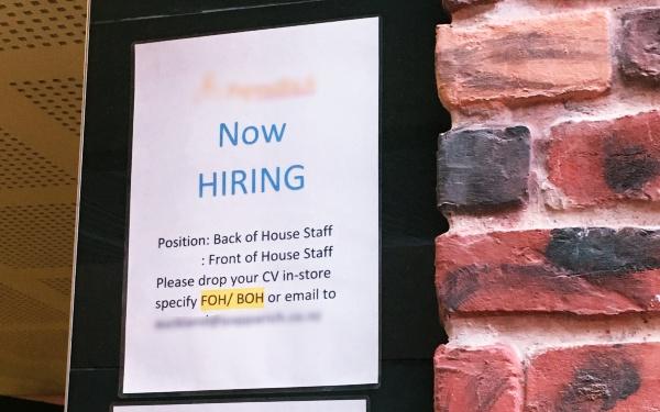 ニュージーランドでは店先に直接Hiringの紙を貼ってスタッフを募集