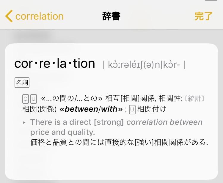 選択した辞書の意味を詳しく表示。