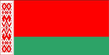 ベラルーシの国旗