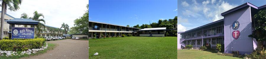 フィジーの3つの公立高校