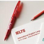 カナダの大学やカレッジに入学のために英語力を上げる方法