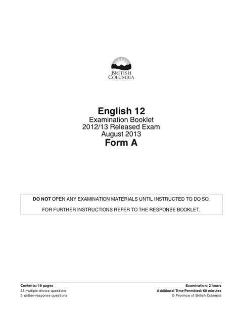 カナダBC州のEnglish12の試験のサンプル