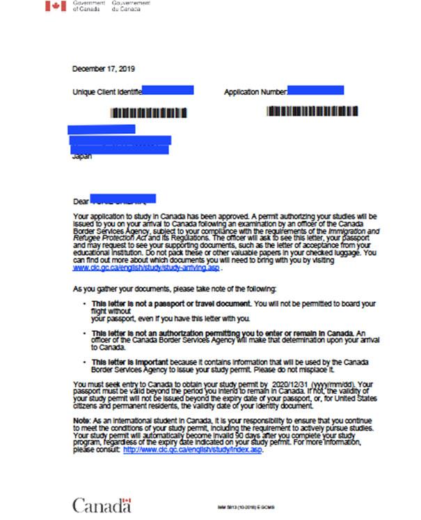 カナダの入国許可証