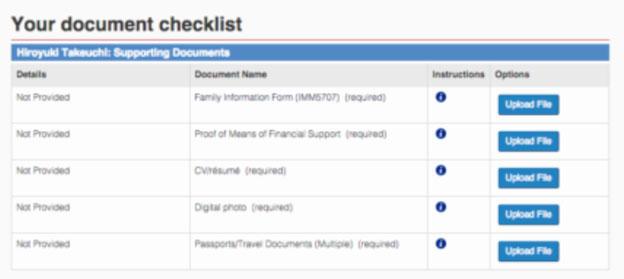 カナダ留学のビザ申請