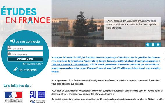 Etudes en Franceの登録