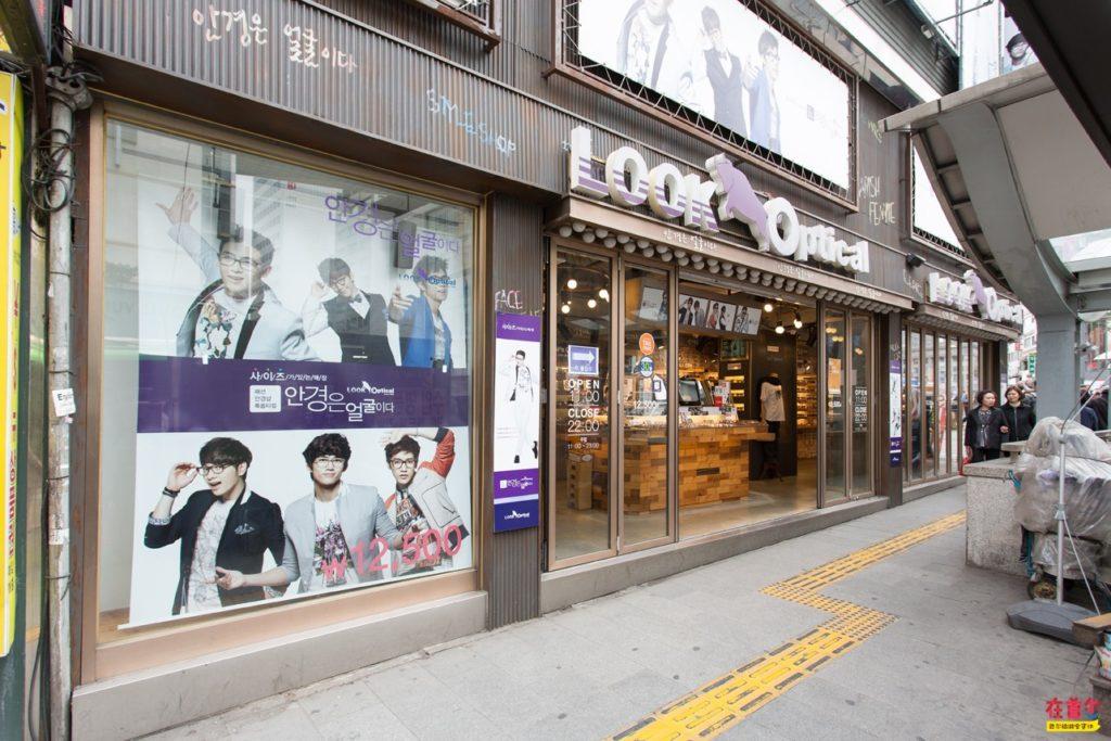 韓国の眼鏡屋さんLook Optical  明洞店