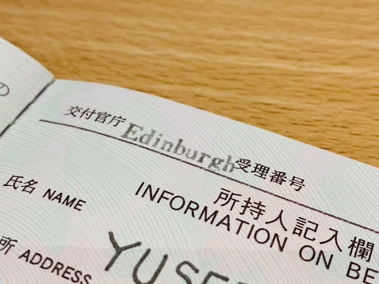 イギリスで日本のパスポートを更新