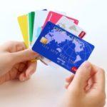 留学前にクレジットカードは作るべき?