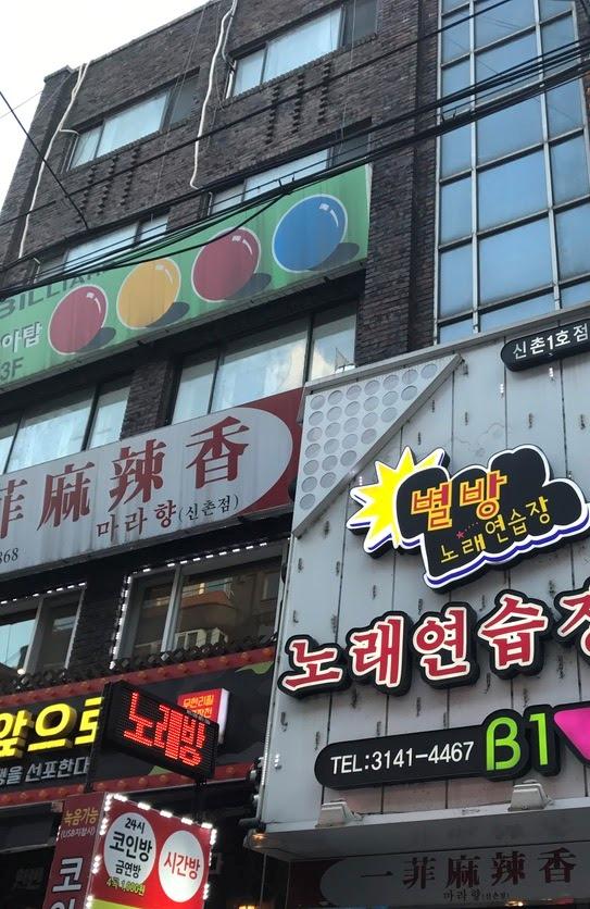 韓国留学での住まい